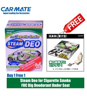 Carmate Dr Deo D23E Cigerette Steam Sterilization Air Freshener(With Free Gift)