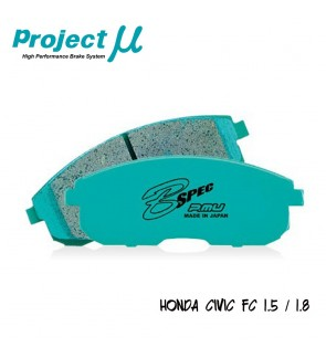 PMU B-Spec Front Brake Pad F307 - Honda Civic FC