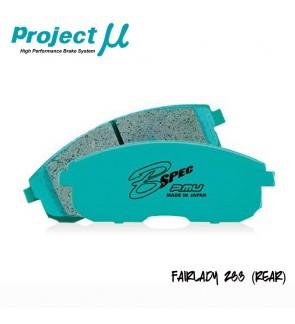 PMU B-Spec Rear Brake Pad R209 - Nissan 350Z Fairlady Z33
