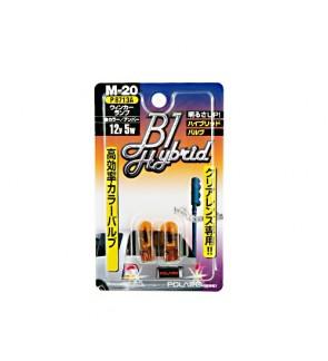 Polarg B1 Hybird M20 - Amber Bulb (12V/5W) T10