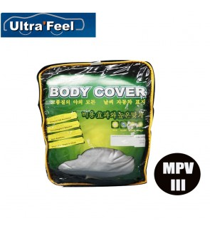 Ultrafeel Car Body Cover MPV - Vellfire/Alphard & Similar Vehicle