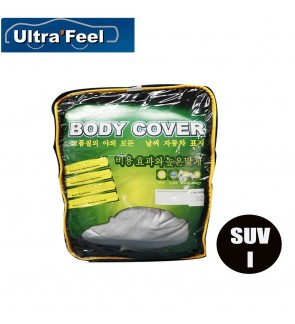 Ultrafeel Car Body Cover SUV - CX-5/CRV & Similar Vehicle